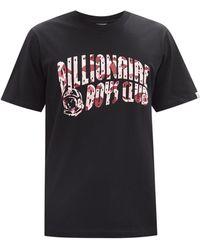 BBCICECREAM - カモフラージュロゴ コットンtシャツ - Lyst