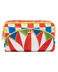 Dolce & Gabbana チェック メイクアップバッグ - マルチカラー