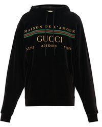 Gucci ベロアスウェットパーカー - ブラック