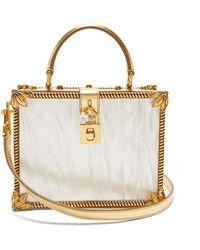 Dolce & Gabbana - ドルチェボックス バッグ - Lyst