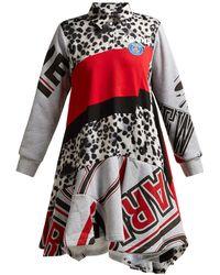 Koche Graphic Print Cotton Blend Dress - Red