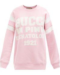 Gucci - ロゴ コットンスウェットシャツ - Lyst