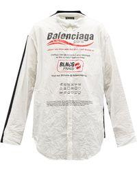 Balenciaga リサイクル コットンポプリン スウェットシャツ - ホワイト