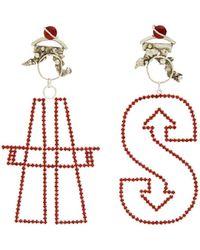 ART SCHOOL - X Amy Rodriguez Pair Antenna Earrings - Lyst