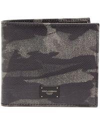 Dolce & Gabbana - Portefeuille à deux volets imprimé camouflage - Lyst