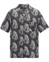 Desmond & Dempsey サンシンド タイガー コットンパジャマシャツ - マルチカラー