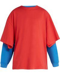 Balenciaga - Double Layer Cotton T Shirt - Lyst