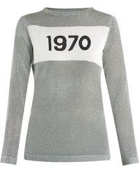 Bella Freud 1970-intarsia Metallic Sweater