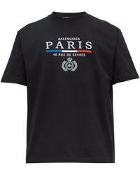 Balenciaga T-shirt en coton à logo brodé - Noir