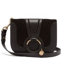 See By Chloé - See By Chloé ハナ スモール レザー&スエードバッグ - Lyst