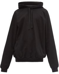 Haider Ackermann Logo-embroidered Cotton-jersey Hooded Sweatshirt - Black