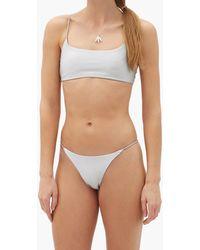JADE Swim Bare Minimum Bikini Briefs - Metallic