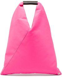 MM6 by Maison Martin Margiela ジャパニーズ スモール キャンバスバッグ - ピンク