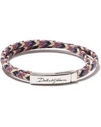 Dolce & Gabbana エングレーブロゴ メッシュレザーブレスレット - マルチカラー