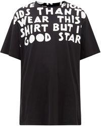 Maison Margiela スローガン コットンtシャツ - ブラック