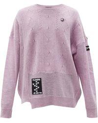 Raf Simons スローガンパッチ ウールセーター - マルチカラー