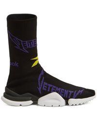 Vetements - Sock Boot Sneakers - Lyst