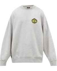 Balenciaga オーバーサイズ コットンスウェットシャツ - グレー
