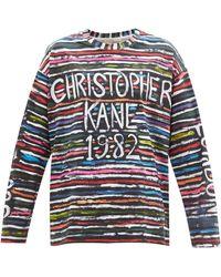 Christopher Kane 1982 ボーダーロゴプリント コットンtシャツ - マルチカラー