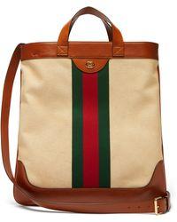 Gucci Cabas en cuir et toile à bande Web - Multicolore