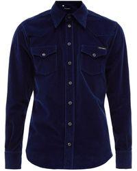 Dolce & Gabbana コットンブレンドコーデュロイシャツ - ブルー