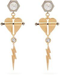 Prada Bolted Heart Lightning Clip Earrings - Metallic