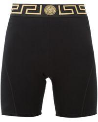 Versace Cycliste en jersey technique à logo en intarsia - Noir