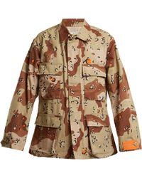 MYAR - 1990s Usj90 American Camouflage Print Jacket - Lyst