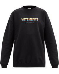Vetements シンク ディファレントリー スウェットシャツ - ブラック