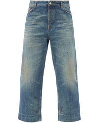 Balenciaga ダメージ オーガニックコットン クロップドジーンズ - ブルー