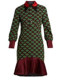 Undercover - Eye-print Reversible Silk Dress - Lyst