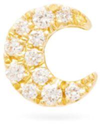 Maria Tash ムーン ダイヤモンド 18kゴールドシングルピアス - マルチカラー