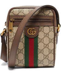 Gucci オフィディア GGスプリーム ショルダーバッグ - マルチカラー