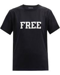 Balenciaga フリー コットンtシャツ - ブラック