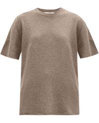 Extreme Cashmere No.64 カシミアブレンドtシャツ - マルチカラー