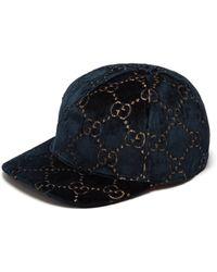 Gucci GG Velvet Baseball Cap - Multicolour
