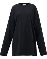 Raey オーバーサイズ リサイクルコットンブレンドtシャツ - マルチカラー