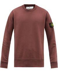 Stone Island コットンスウェットシャツ - ブラウン