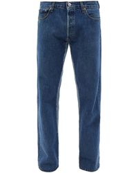 Balenciaga パッチワーク リサイクルデニム ストレートジーンズ - ブルー