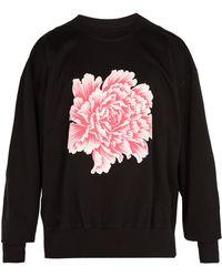 Y-3 - X James Harden Floral Print Cotton Sweatshirt - Lyst