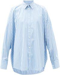 Balenciaga オーバーサイズ ストライプ コットンポプリンシャツ - ブルー