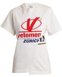 Vetements - Zurich Reconstructed T-shirt - Lyst