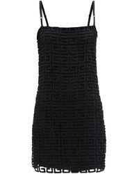 Givenchy 4g ギピュールレース ミニドレス - ブラック