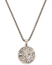 Tom Wood Viking Sterling-silver Coin Pendant - Metallic