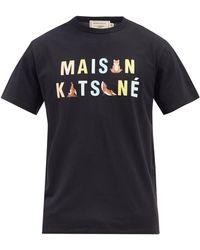 Maison Kitsuné Maison Kitsuné ヨガフォックス コットンtシャツ - ブラック
