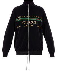 Gucci グッチエンブロイダリー付き オーバーサイズ シェニール ジャケット - ブラック