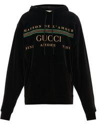 Gucci - ベロアスウェットパーカー - Lyst