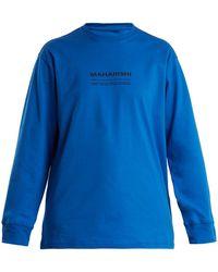 Maharishi - Oversized Jersey T-shirt - Lyst