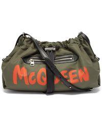 Alexander McQueen バンドル スモール ロゴ ショルダーバッグ - マルチカラー