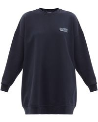 Ganni ソフトウェア スウェットシャツ - ブルー